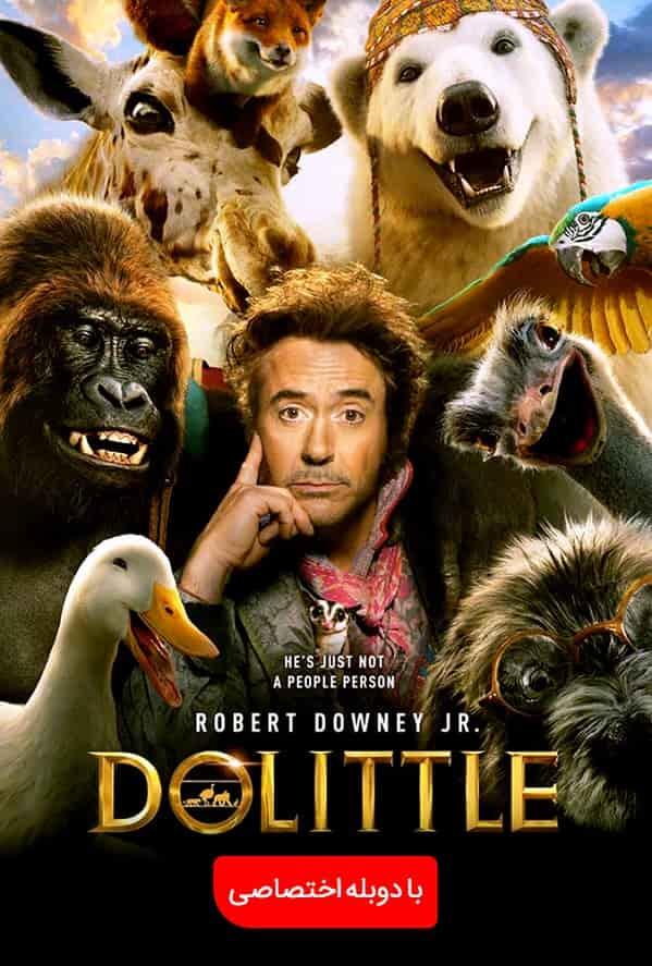 دانلود فیلم Dolittle 2020 با دوبله فارسی ( فیلم دولیتل 2020 )