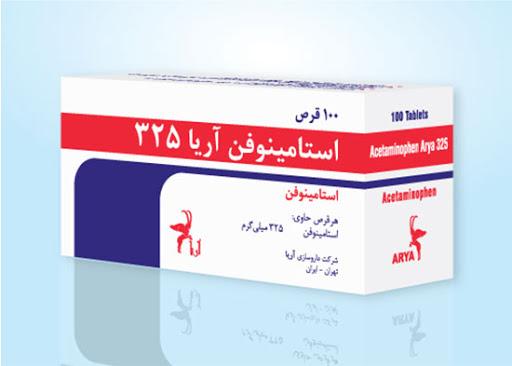 عوارض و فواید قرص استامینوفن Acetaminophen
