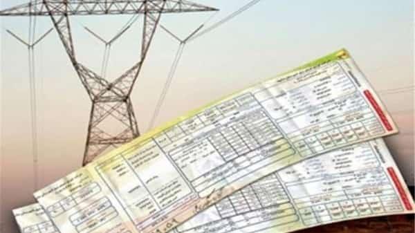 جزئیات پرداخت قبوض برق اعلام شد