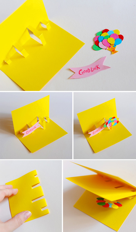 ساخت کارت پستال ویژه عید نوروز