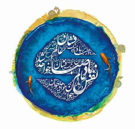 متن زیبا برای تبریک عید نوروز
