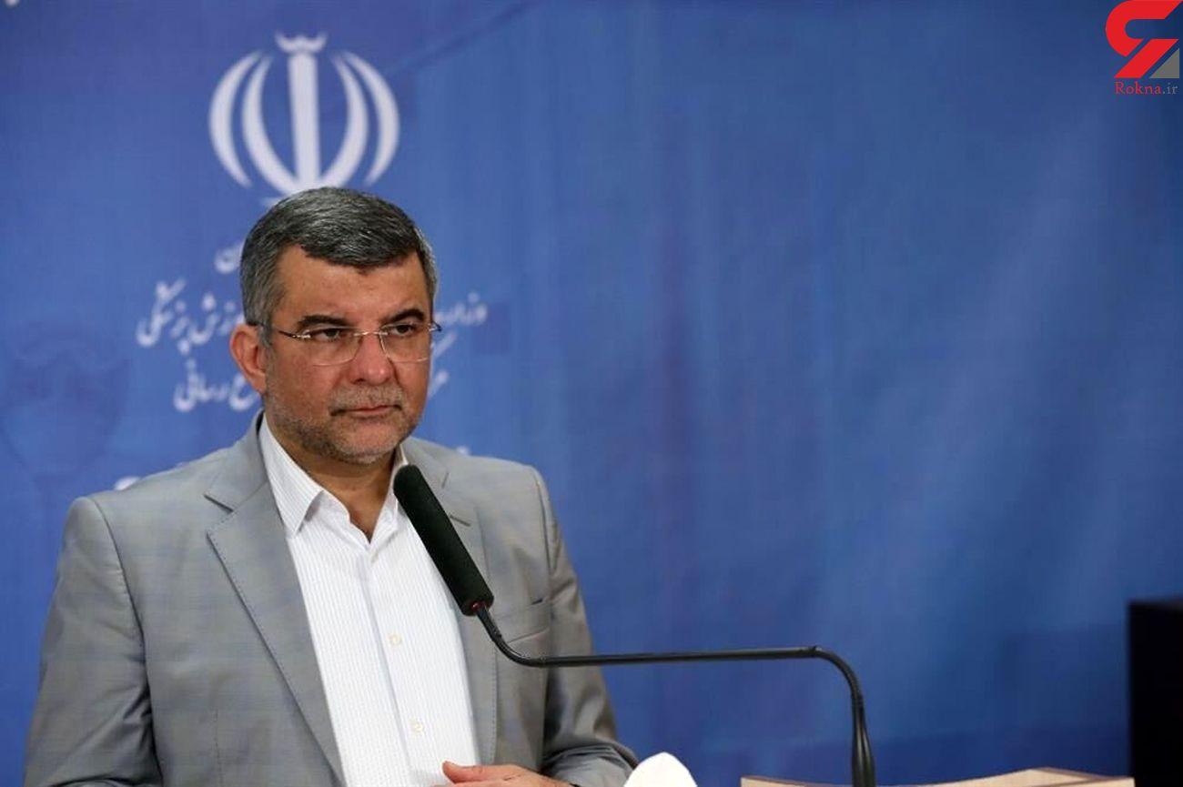 کاهش ۷۰ درصدی مرگ و میر به خاطر کرونا در ایران