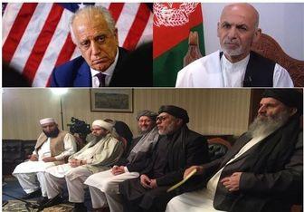 ادامه اختلافات دولت افغانستان و طالبان