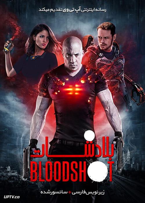 دانلود فیلم Bloodshot 2020 دوبله فارسی ( فیلم بلادشات )