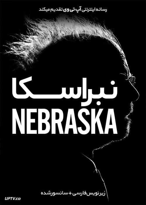 دانلود فیلم Nebraska 2013 دوبله فارسی ( دانلود فیلم نبراسکا )