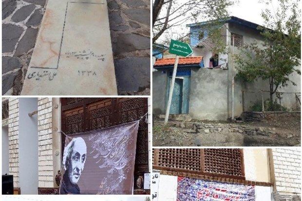 سیلاب به خانه موزه نیما در یوش آسیب نزد