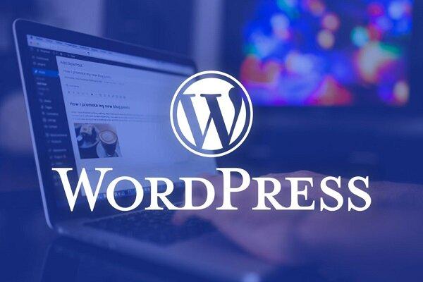 کشف کلاهبرداری جدید در وبسایتهای وردپرس
