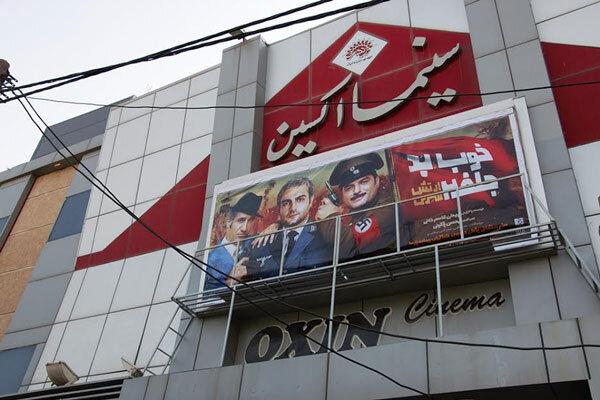 احداث 16سالن سینمایی جدید در خوزستان تا پایان سال 99