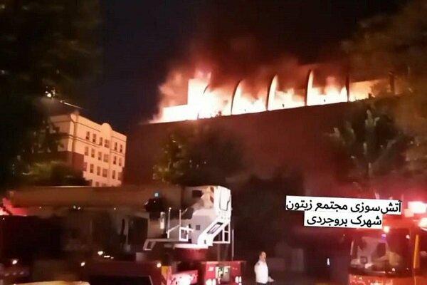 آتش سوزی گسترده در مجتمع تجاری در شرق تهران