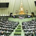 ریاست مجلس شورای اسلامی باید متعهد و متخصص باشد