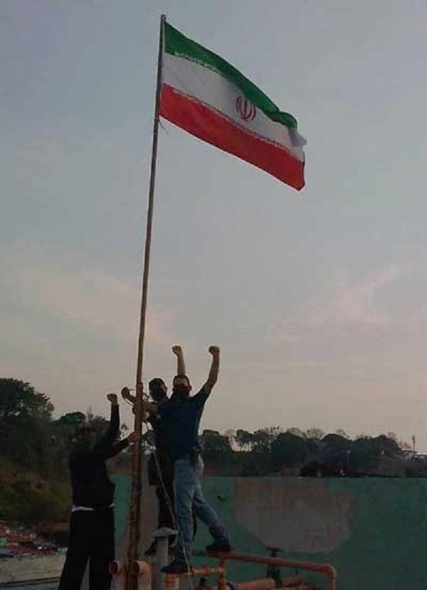 پرچم ایران به نشانه تقدیر در ونزوئلا برافراشته شد