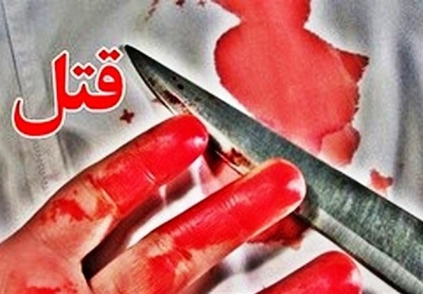 قتل ترسناک زن آبادانی توسط برادرش + جزئیات