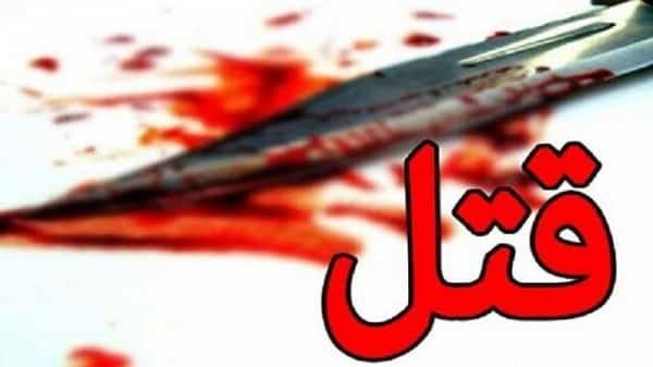 رخداد یک قتل ناگوار ناموسی در شهر آبادان