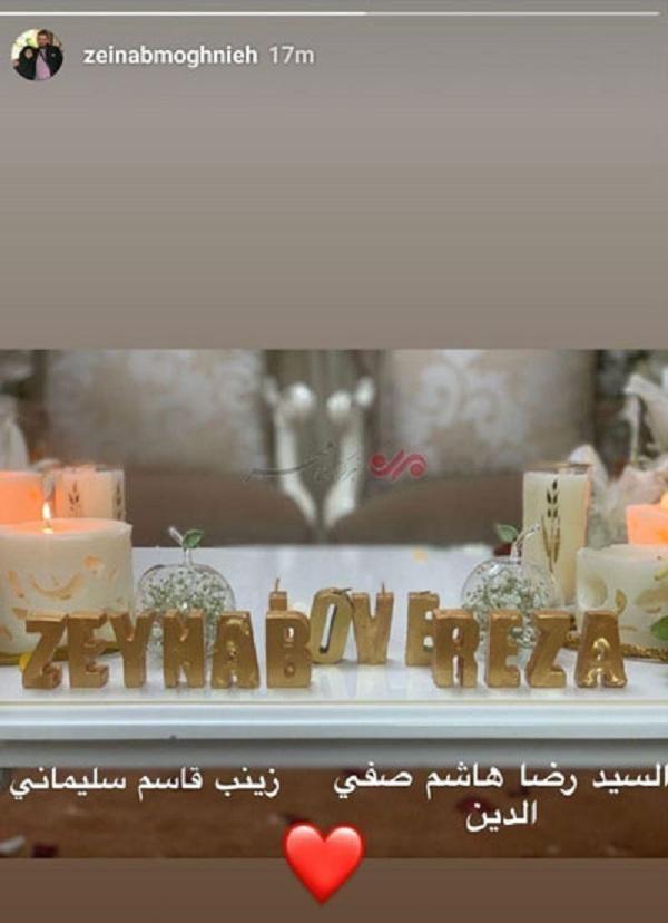 دختر شهید سردار سلیمانی ازدواج کرد!