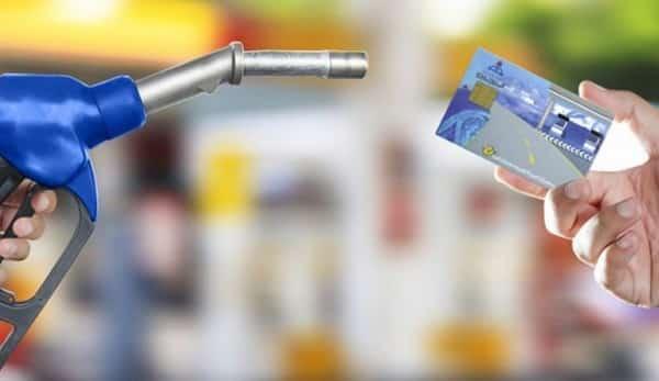 تعیین شدن سقف ذخیره کارت سوخت