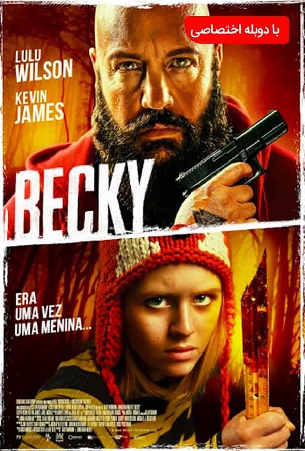 دانلود فیلم Becky 2020 دوبله فارسی ( فیلم بکی دوبله )