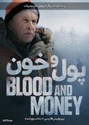 دانلود فیلم Blood and Money 2020 خون و پول با زیرنویس فارسی