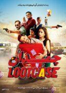 دانلود فیلم Lootcase 2020 چمدان با زیرنویس فارسی