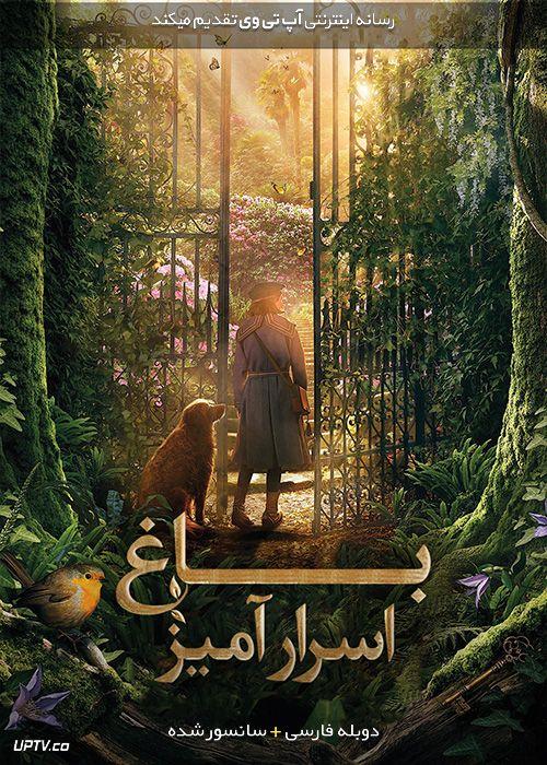 دانلود فیلم The Secret Garden2020 باغ اسرارآمیز با دوبله  فارسی