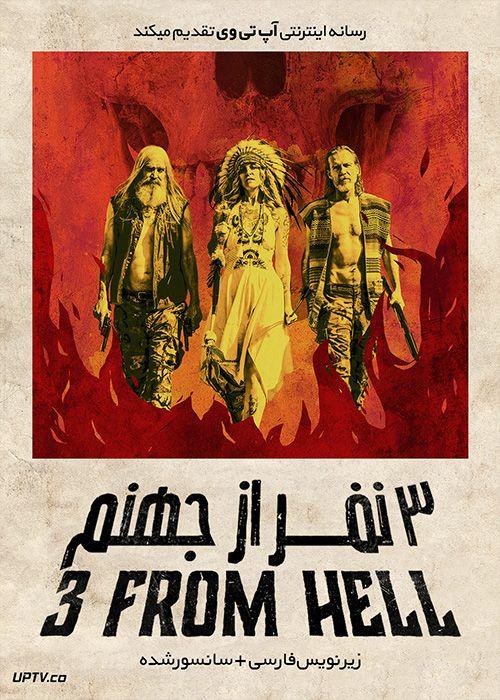 دانلود فیلم from Hell 3 2019 سه نفر از جهنم با زیرنویس فارسی