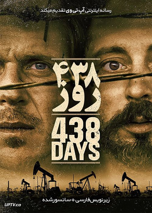 دانلود فیلم Days 438 2020 چهارصد و سی و هشت روز با زیرنویس فارسی
