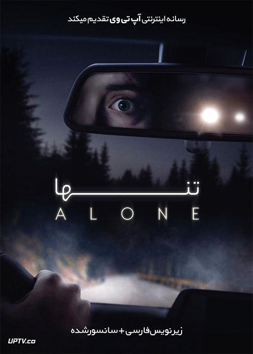 دانلود فیلم Alone 2020 تنها با زیرنویس فارسی
