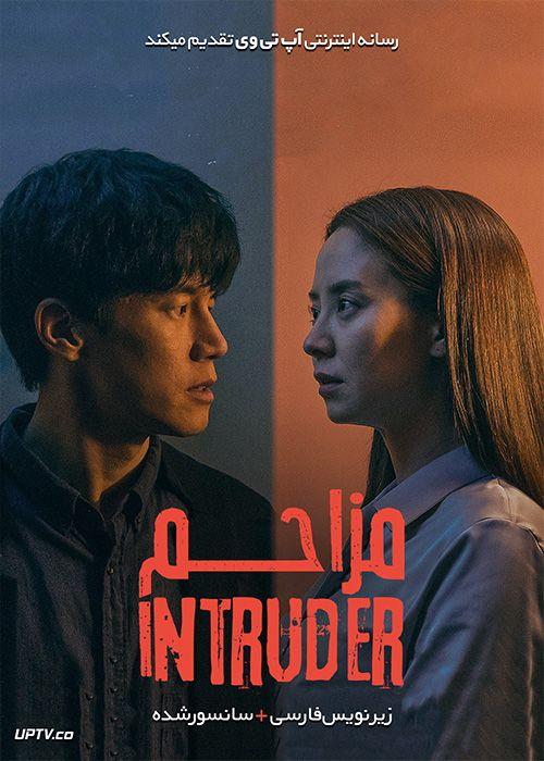 دانلود فیلم Intruder 2020 مزاحم با زیرنویس فارسی