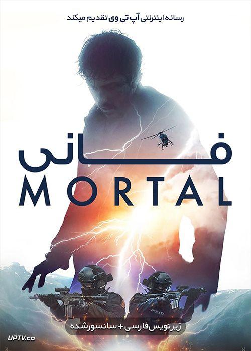 دانلود فیلم Mortal 2020 فانی با زیرنویس فارسی