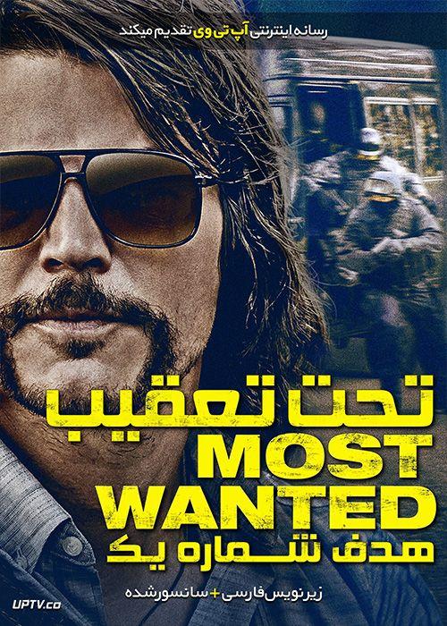دانلود فیلم Most Wanted Target Number One 2020 تحت تعقیب هدف شماره یک با زیرنویس فارسی