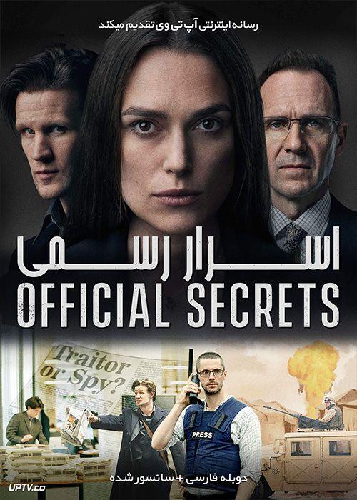 دانلود فیلم Official Secrets 2019 اسرار رسمی با دوبله فارسی