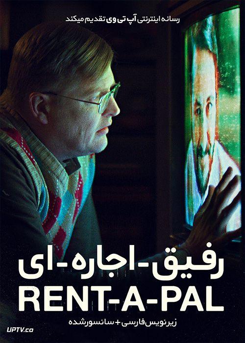 دانلود فیلم Rent A Pal 2020 رفیق اجاره ای با زیرنویس فارسی
