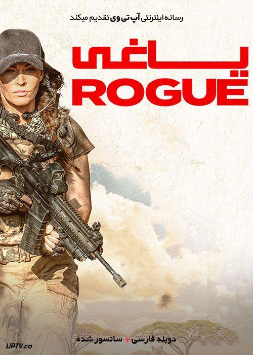 دانلود فیلم Rogue 2020 یاغی با زیرنویس فارسی