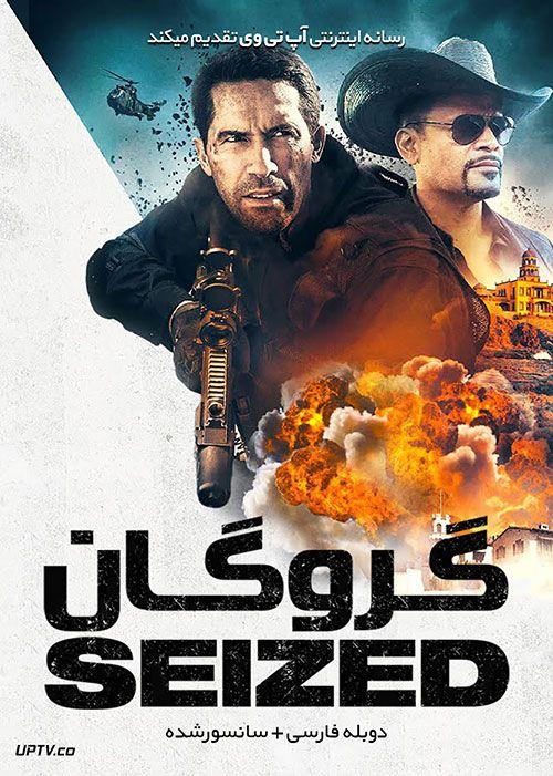 دانلود فیلم Seized 2020 گروگان با زیرنویس فارسی