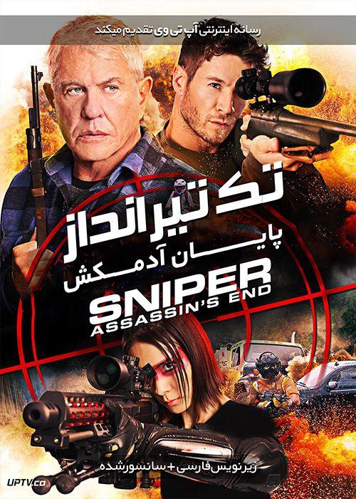دانلود فیلم Sniper Assassins End 2020 تک تیرانداز پایان آدمکش با زیرنویس فارسی