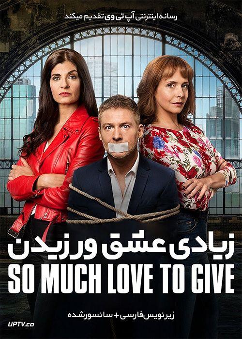 دانلود فیلم So Much Love to Give 2020 زیادی عشق ورزیدن با زیرنویس فارسی