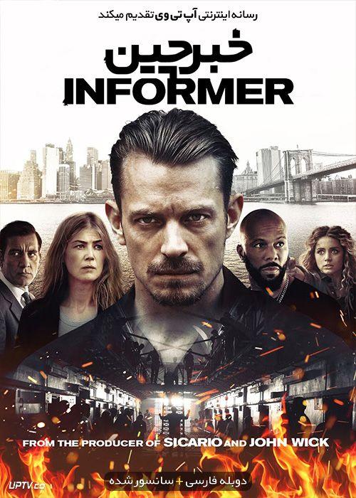 دانلود فیلم The Informer 2019 خبرچین با دوبله فارسی