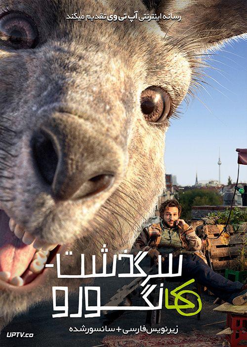 دانلود فیلم The Kangaroo Chronicles 2020 سرگذشت کانگوروبا زیرنویس فارسی