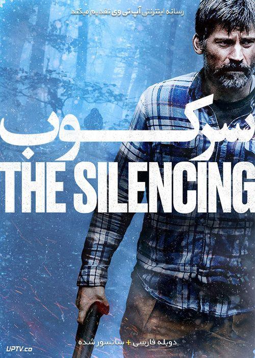 دانلود فیلم The Silencing 2020 سرکوب با دوبله فارسی