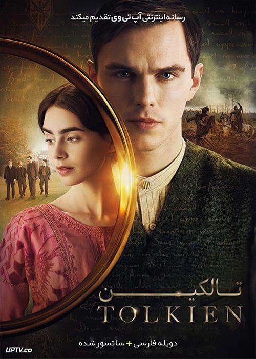دانلود فیلم Tolkien 2019 تالکین با دوبله فارسی