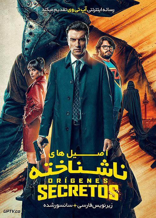 دانلود فیلمUnknown Origins 2020 اصیل های ناشناخته با زیرنویس فارسی