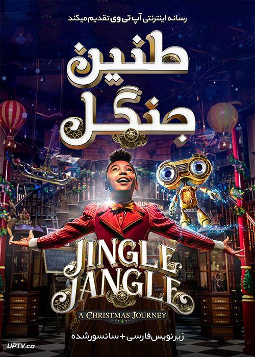 دانلود فیلم Jingle Jangle A Christmas Journey 2020 طنین جنگل داستان کریسمس با زیرنویس فارسی
