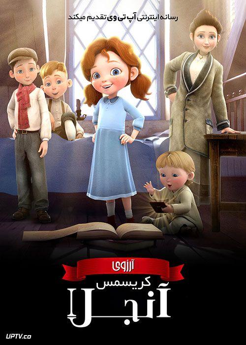 دانلود انیمیشن آرزوی کریسمس آنجلا Angela's Christmas Wish 2010 با دوبله فارسی