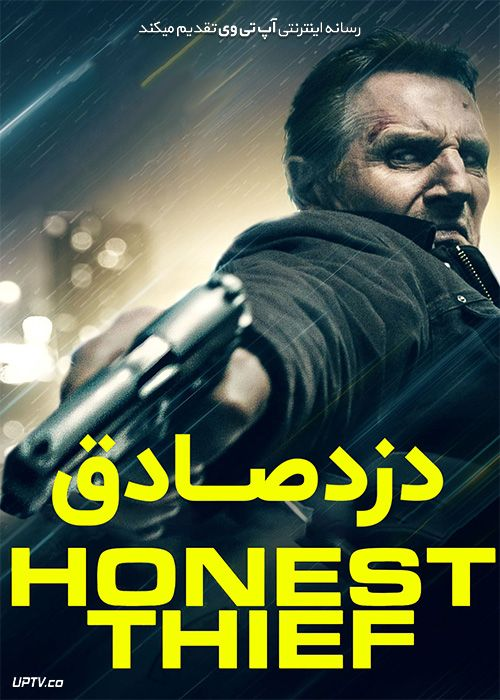 دانلود فیلم Honest Thief 2020 دزد صادق با زیرنویس فارسی