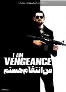دانلود فیلم I Am Vengeance 2018 من انتقام هستم با دوبله فارسی