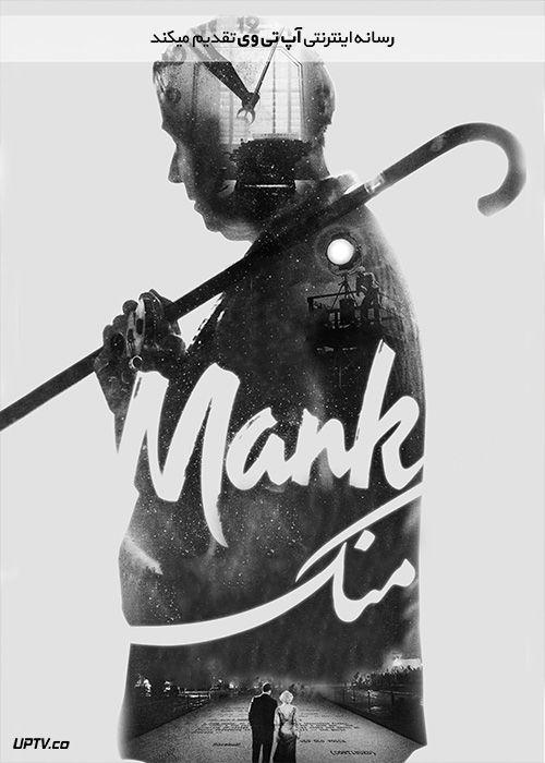 دانلود فیلم Mank 2020 منک با زیرنویس فارسی