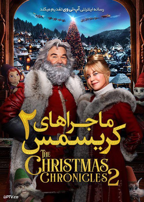 دانلود فیلم The Christmas Chronicles 2 2020 ماجراهای کریسمس 2 با زیرنویس فارسی