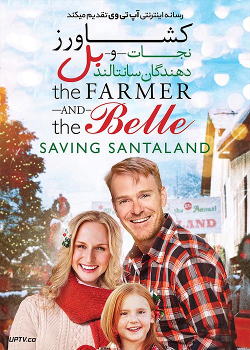 دانلود فیلم The Farmer and the Belle 2020 کشاورز و بل با زیرنویس فارسی