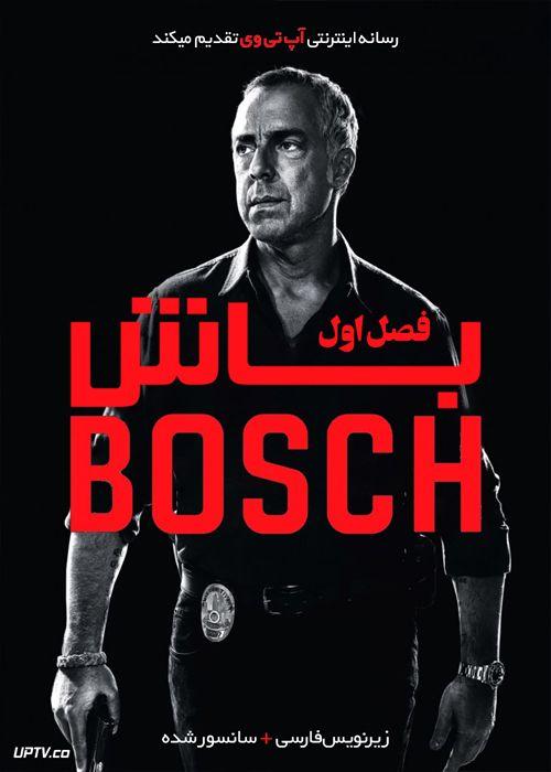 دانلود سریال Bosch باش فصل اول