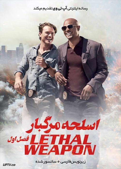دانلود سریال Lethal Weapon اسلحه مرگبار فصل اول