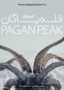 دانلود سریال Pagan Peak قله پاگان فصل اول